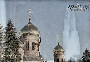 Навеяло =) Assassin's creed, церковь