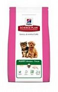 HILL'S Science Plan™ Puppy Small & Miniature Курица 1,5кг