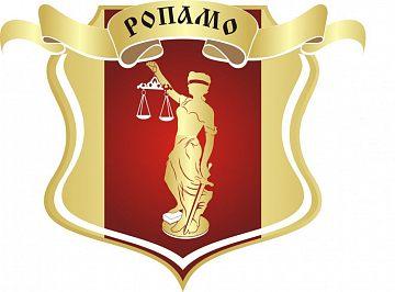 юридические консультации в краснознаменске